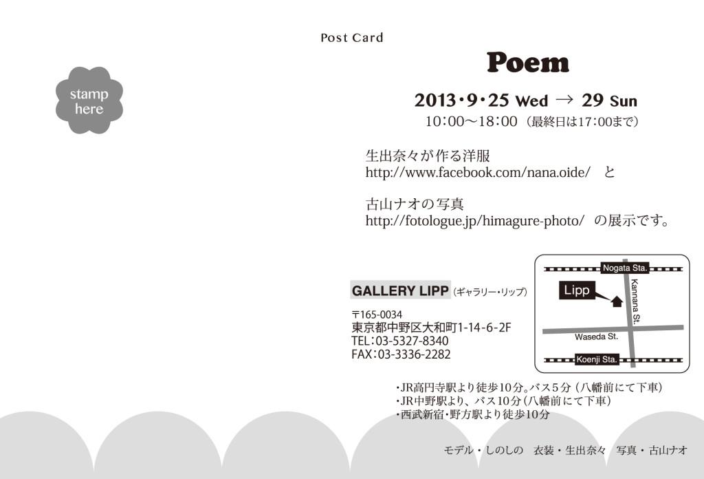 PoemDM2